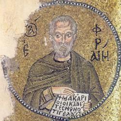 Ephrem_the_Syrian_(mosaic_in_Nea_Moni)
