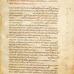 Proclus,_Venice,_Gr._547,_fol._1r